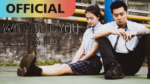 Without You OSN Pinyin Lyrics And English Translation