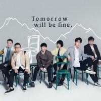 Tomorrow will be fine Pinyin Lyrics And English Translation