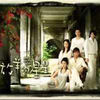 我們的紀念 Pinyin Lyrics And English Translation