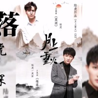 緣落 Pinyin Lyrics