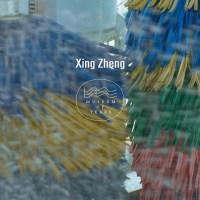 陽台 Pinyin Lyrics And English Translation