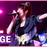 做夢 Pinyin Lyrics And English Translation