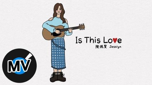 Is This Love Pinyin Lyrics And English Translation