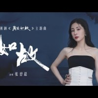 如故 Pinyin Lyrics