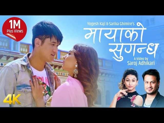 Mayako Sugandha lyrics | Sarika Ghimire | The Cartoonz Crew