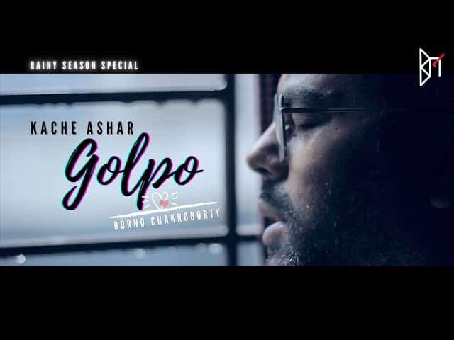 Kache Ashar Golpo Lyrics In Bengali | Borno Chakroborty | Lyricsplzz