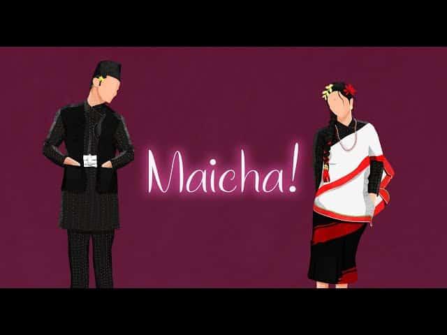 Maicha lyrics in english   Emerge   latest Nepali song