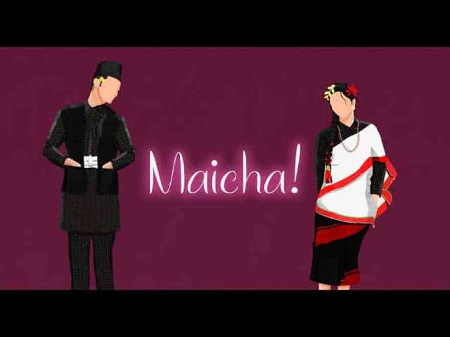 Maicha lyrics in english  | Emerge | latest Nepali song