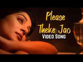 Please Theke Jao lyrics in bengali   Lagnajita Bhattacharya