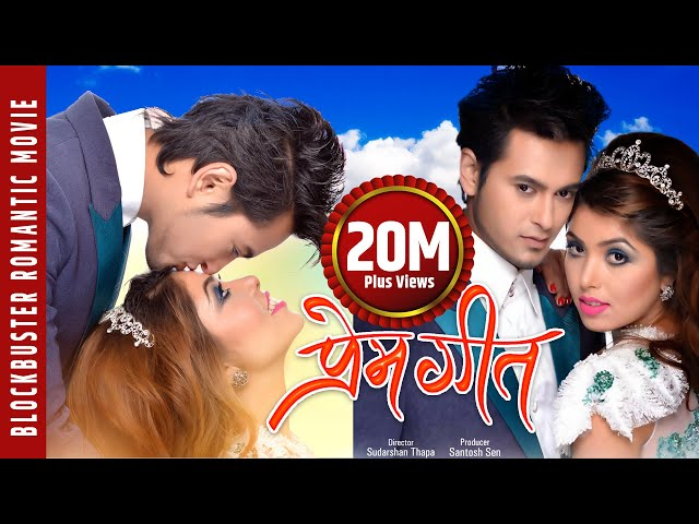 prem geet nepali ringtone download