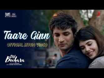 taare gin lyrics dil bechara   Sushant &Sanjana   A.R.Rahman