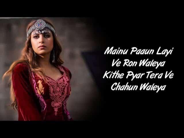Afsana Khan | pata nahi ko sa nasha karta hai lyrics