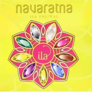 Navaratna Eid Song Lyrics AR Rehman, Ila Paliwal