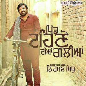 Pind Tehne Diyaan Galiyan Lyrics Nirmal Sidhu