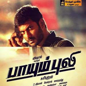 Silukku Marame Lyrics From Paayum Puli (2015) Movie Songs