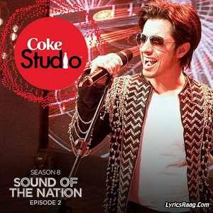 Rockstar Lyrics – Ali Zafar From Coke Studio S08 E02