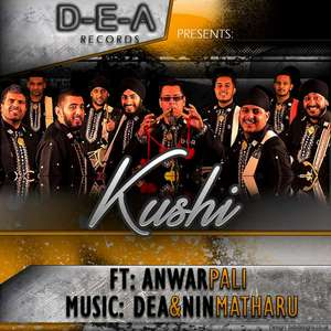 Kushi Lyrics – Dhol Enforcement Agency feat Anwar Pali