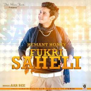 Fukri Sahli Lyrics – Hemant Honey