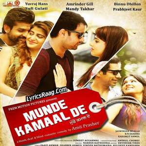 Munde Kamaal De Movie All Songs Lyrics – Amrinder Gill & Yuvraj Hans