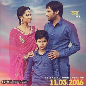love-punjab-movie-amrinder-gill-wiki-release-dates-songs-cast