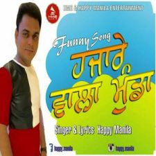 hazaarey-wala-munda-funny-song-happy-manila