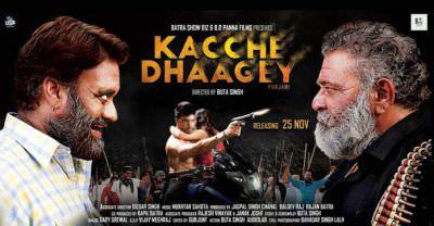 batra-showbiz-kacche-dhaagey-trailer