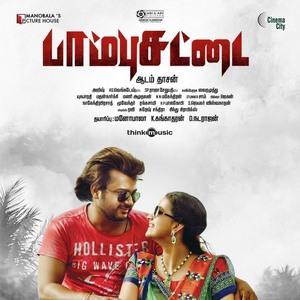 paambu-sattai-tamil-2016-500x500