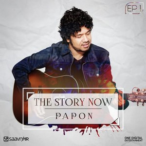 the-story-now-papon-2016