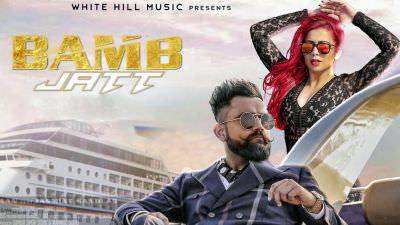 Bomb Jatt Amrit Maan, Jasmine Sandlas bamb DJ Flow