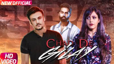 new Chad De Gilay gile (Full Song) Gurjas Sidhu