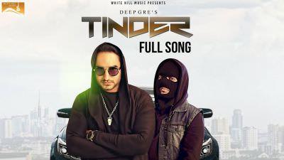 Tinder - Deep Gre songs