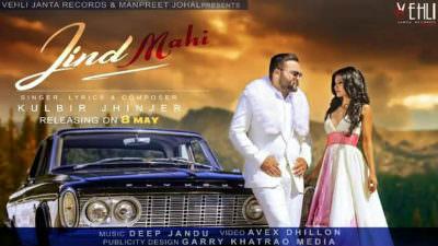 Jind Mahi song Kulbir Jhinjer