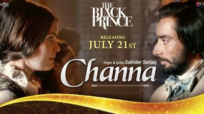 Channa song Satinder Sartaaj The Black Prince