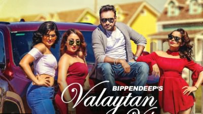 Valaytan Vohti song Bippendeep