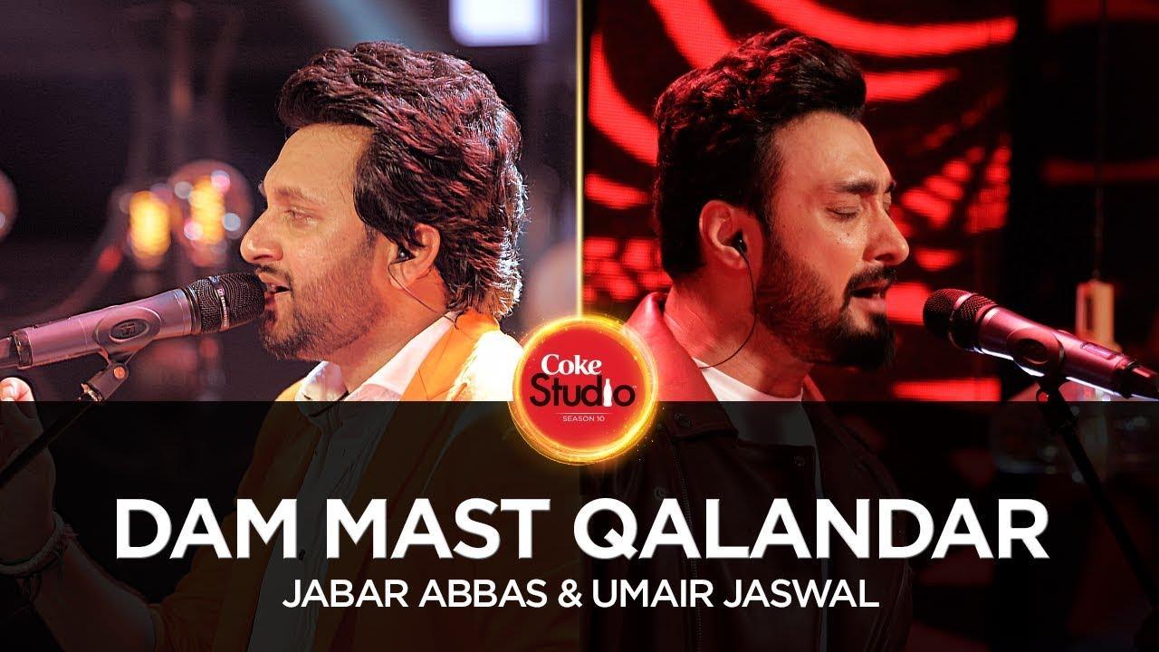 Dam mast qalandar jabbar abbas & umair jaswal | shazam.