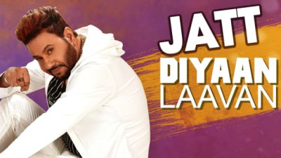 Jatt Diyaan Laavan (Full Song) Gurmeet Singh