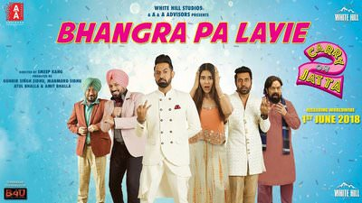 Bhangra Pa Laiye (Full Song) Carry On Jatta 2