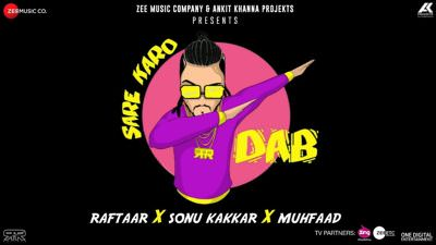 Sare Karo Dab - Official Music Video (1)