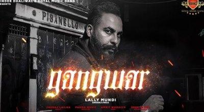Gangwar song lyrics Lally Mundi