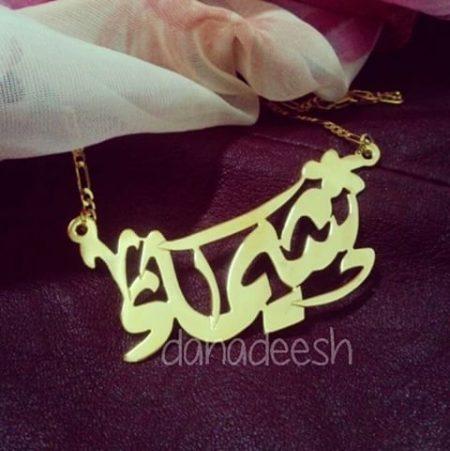 صور اسم شيماء افضل الصور التي مكتوب عليها اسم شيماء عبارات