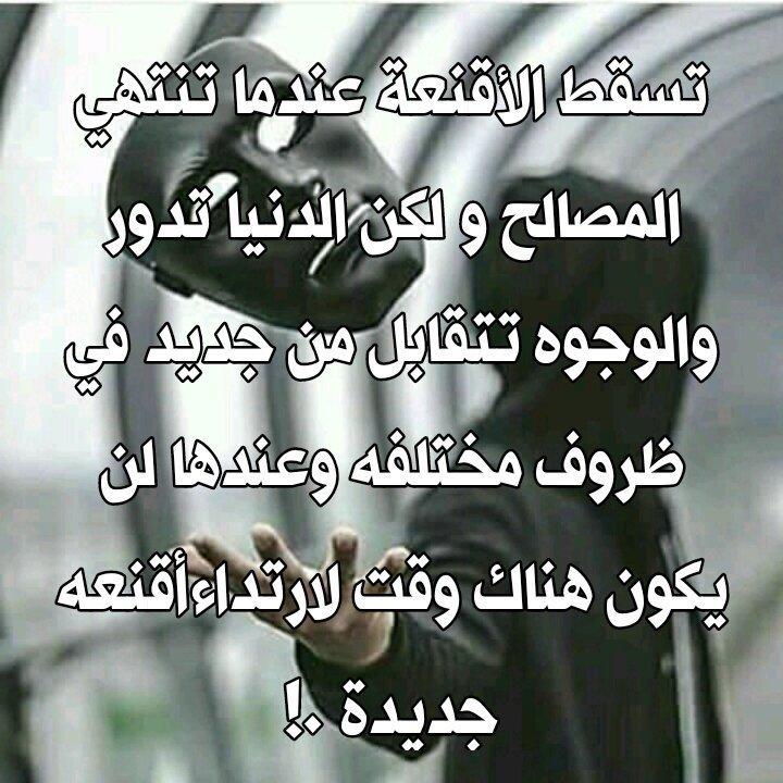 حكم عن الناس حكم واقوال عن الناس عبارات