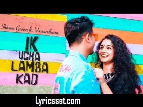 Katilana teri aankhen lyrics, Shivam Grover, Tiktok, song Name- Ucha Lamba Kadd