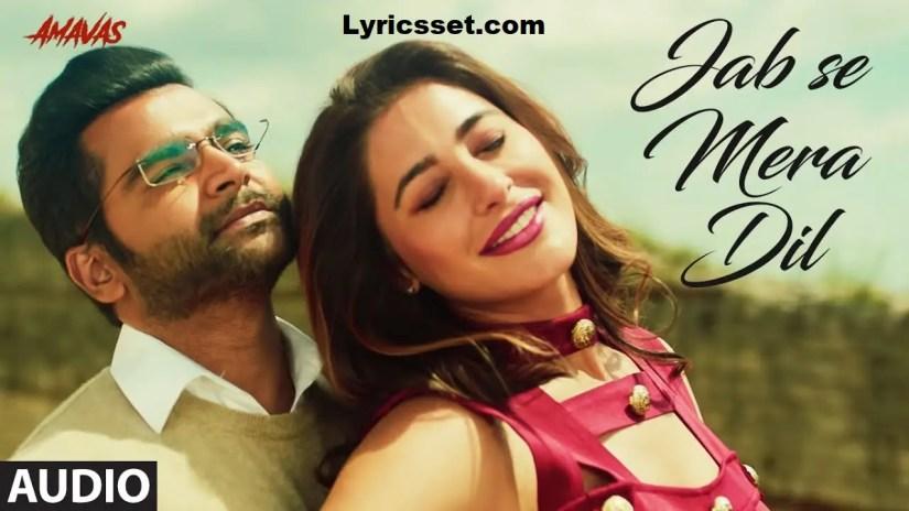 Dil ko dil se lyrics in hindi and English