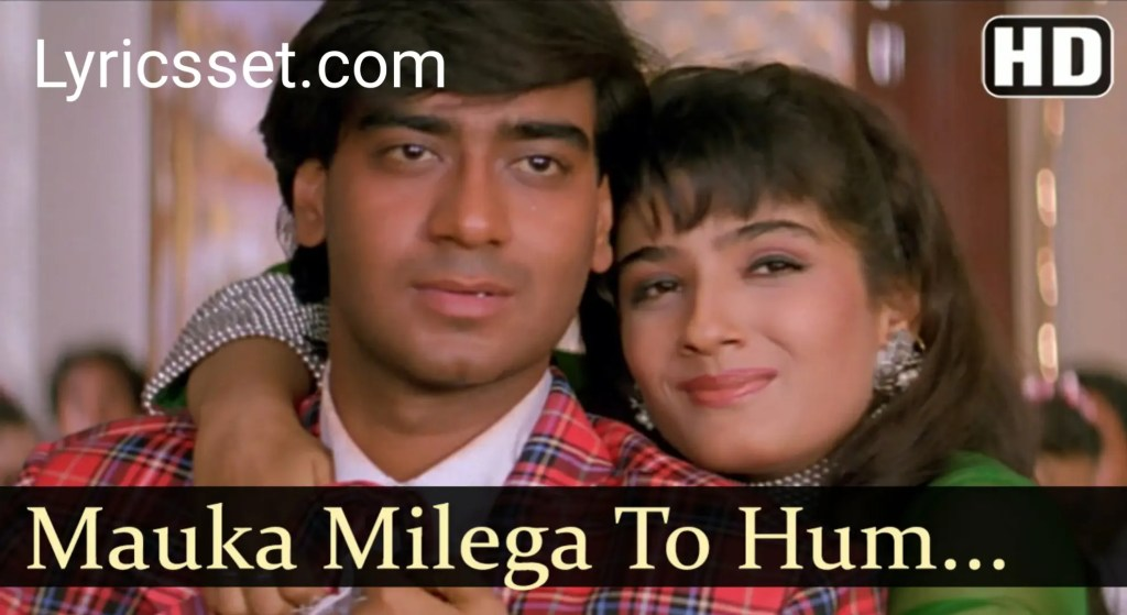 Honge Tere Bade Chahne Wale lyrics