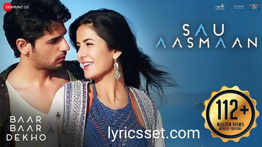 Aankhon Ko Teri Aadat Hai Lyrics