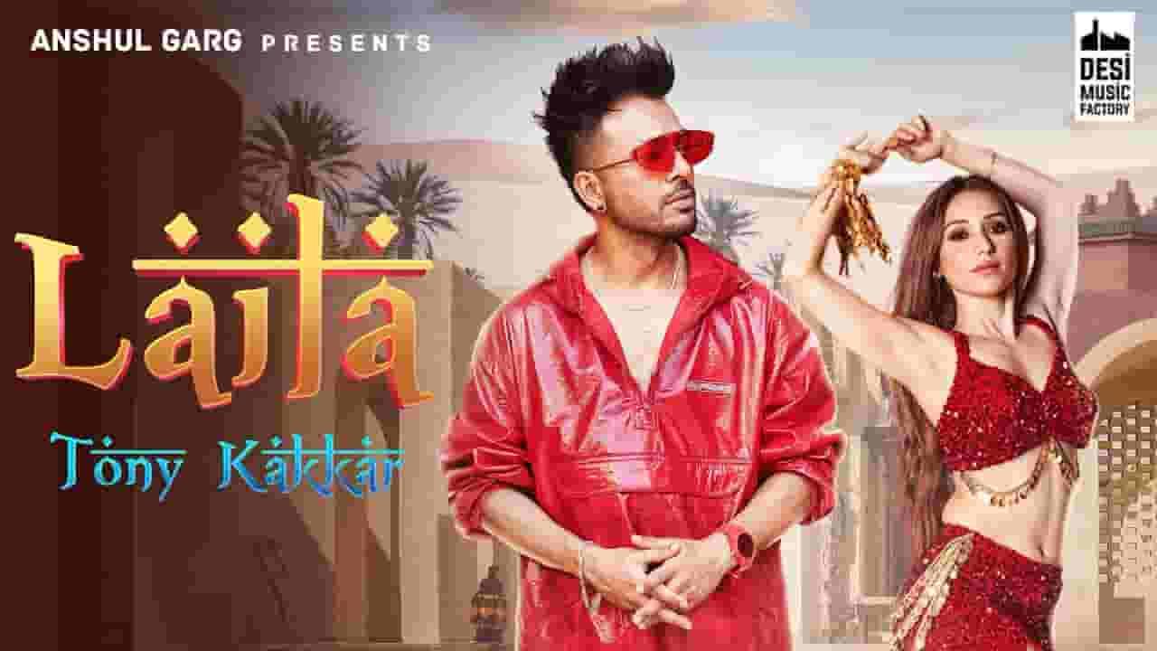 लैला Nach Meri Laila Lyrics In Hindi