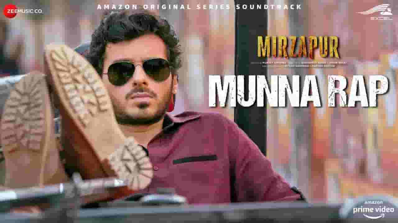 मुन्ना MUNNA Rap Lyrics In Hindi