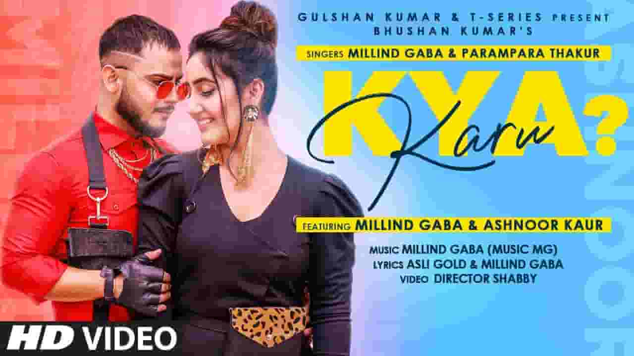 मैं इतनी सुंदर हूँ Main Itni Sundar Hoon Lyrics In Hindi - Millind Gaba