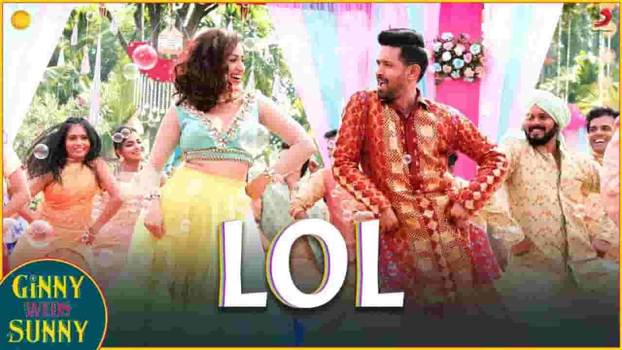 लोल Lol Lyrics in Hindi