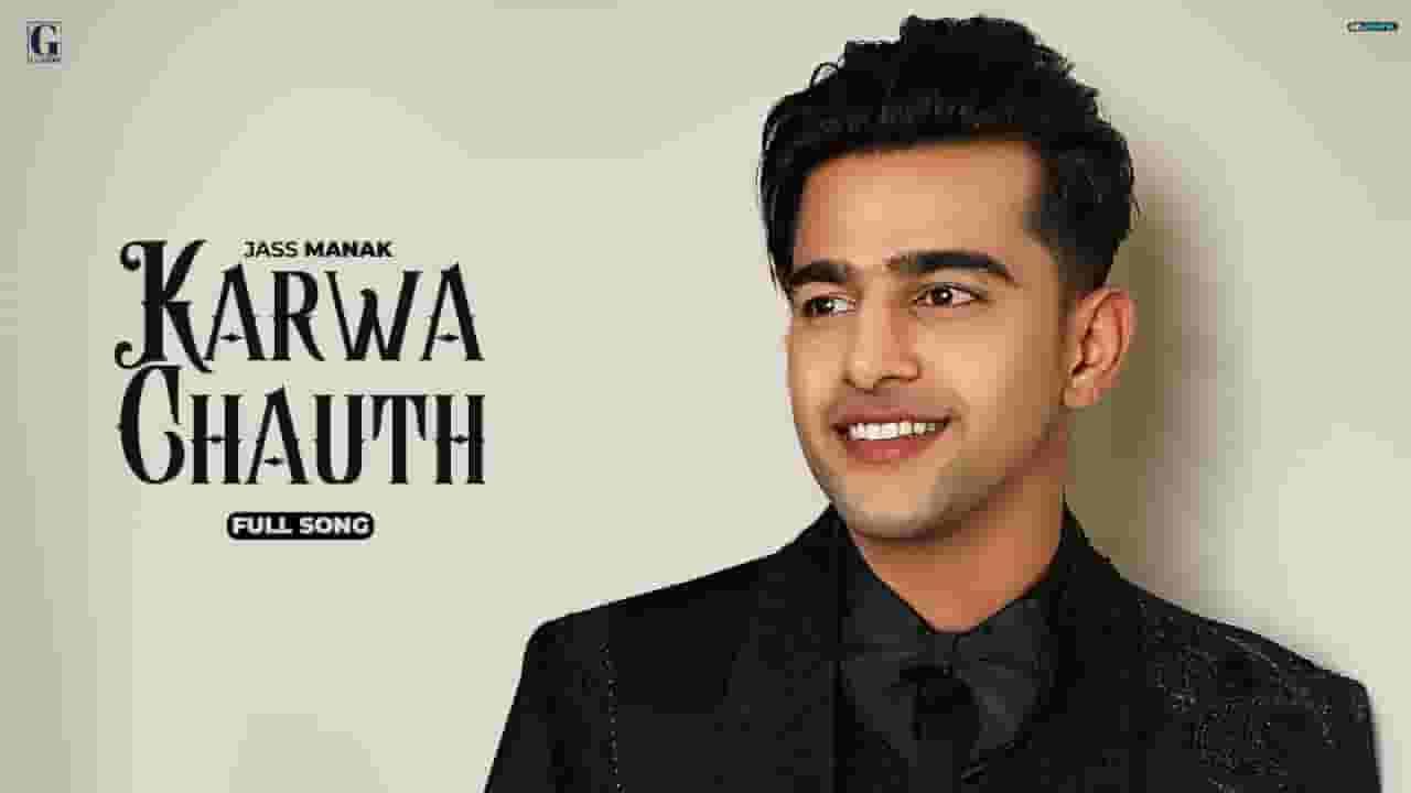 करवा चौथ Karwa Chauth Lyrics In Hindi